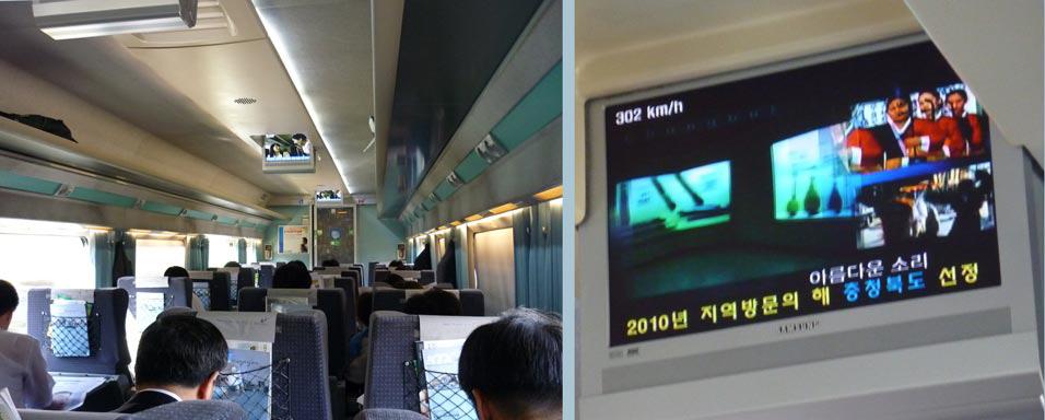 Train-interior