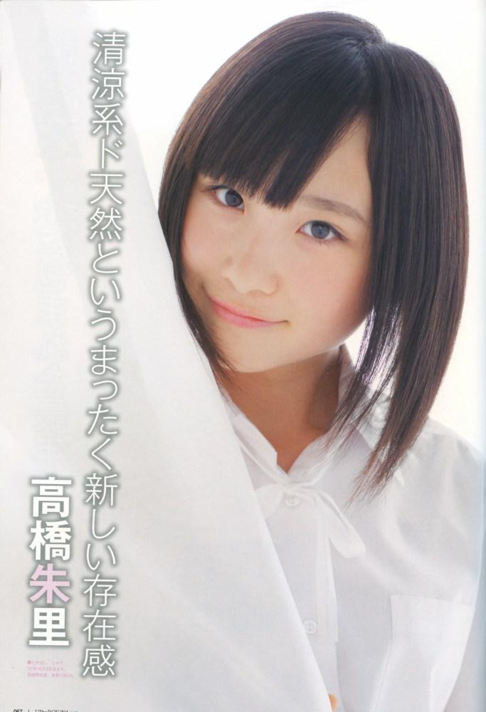My Top 30 Favorite AKB48 Members, September, 2012. (5/6)