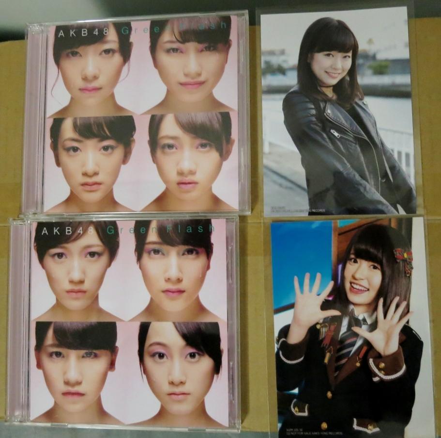 J-Pop Stuff I've Ordered March, 2015. (2/6)
