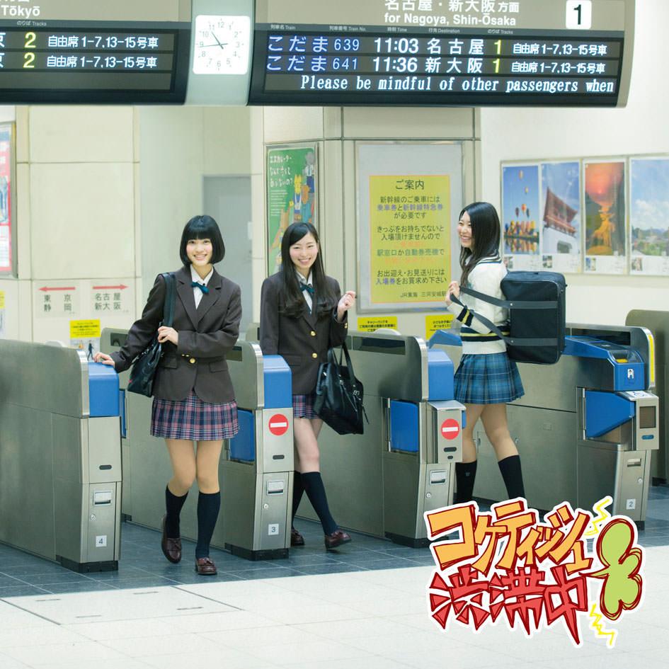SKE48 vs. NMB48, First Week Sales. (5/6)