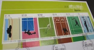 郵票所用的油墨遇熱後會變色。 (李慧怡攝)
