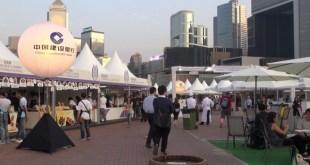 為期4日的香港美酒佳餚巡禮今天在中環海濱開幕。(影片截圖)