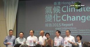 環境局發表《香港氣候變化報告2015》。(影片截圖)