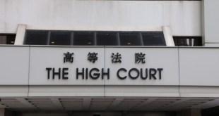 蘇平治早前被判公職人員行為失當罪成,上訴庭今日批准其上訴申請。(譚智穎攝)