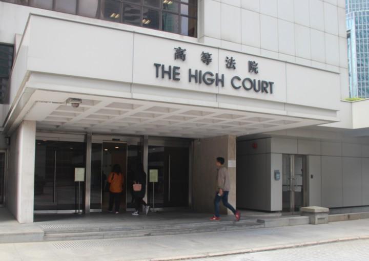 案件移師至高等法院開庭審議,13被告的上訴申請被批准,案件將押後至9月7日審理。(資料圖片)