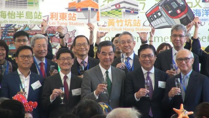 行政長官梁振英稱,南港島綫(東段)啟用後鐵路網絡更趨完善。(影片截圖)
