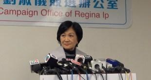葉劉淑儀稱現時手握提名票仍不足150張,又指不會過票予其他人。(影片截圖)