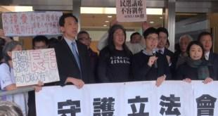 行政長官梁振英和律政司於去年12月,要求法庭宣布四名立法會議員宣誓無效,取消其議員資格。(影片截圖)