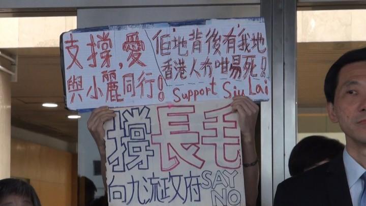 開庭前有支持者到場聲援四位議員。(影片截圖)