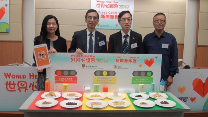 衛生署早前就為中小學生訂立學生小食營養指引,將小食分為紅、黃、綠三個類別。(影片截圖)