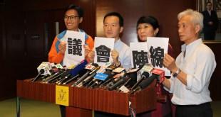 「議會陣線」由「一人黨」民主派議員毛孟靜、朱凱迪、陳志全及梁耀忠組成。(陳穎琪攝)