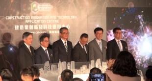 陳茂波希望本地建造業積極創新,加強研究及採用更多新科技。(影片截圖)