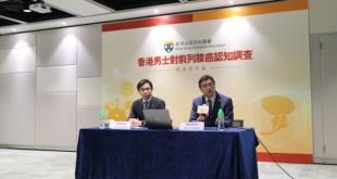 香港泌尿外科學會進行電話訪問,發現僅約3成男士知道盤骨或下背部骨痛屬癌症已擴散的症狀。(何倩瑩攝)
