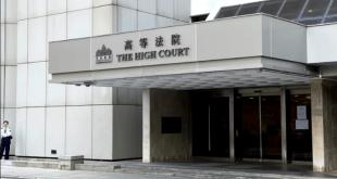 被告向高等法院申請保釋,法官拒絕,案件於明年1月7日在東區裁判法院再訊。(盧佩琳攝)