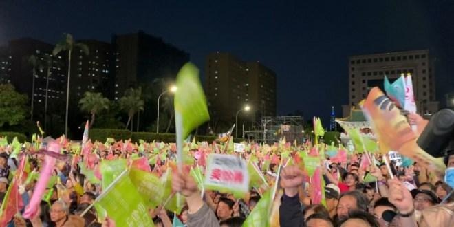 競逐連任的蔡英文總統,於台北凱達格蘭大道舉行造勢晚會。(影片截圖)