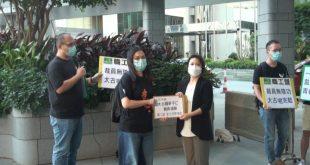 工會組織抗議國泰大裁員 要求重啟對話