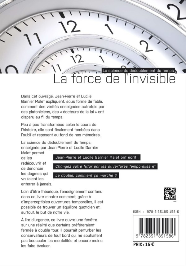 La force de l'invisible