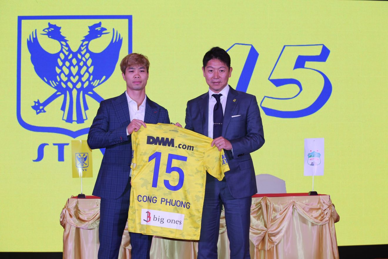 Nguyen Cong Phuong formes at JMG soccer Academy in Vietnam, will wear the STVV jersey