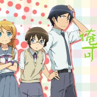 Where Oreimo went wrong