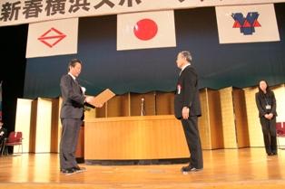 20110203-mitsuhashi1