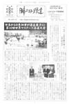 JMJA-News 07