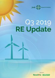 renewable sector solar Q3 2019 India RE Update