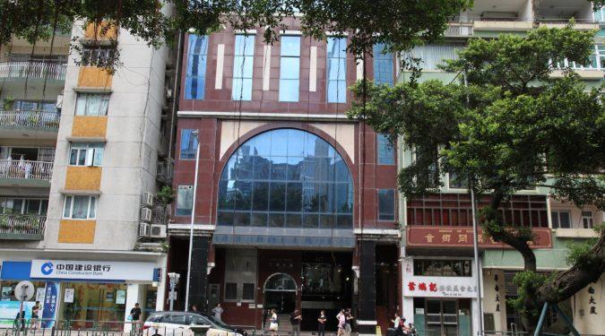 Keng Ou Building