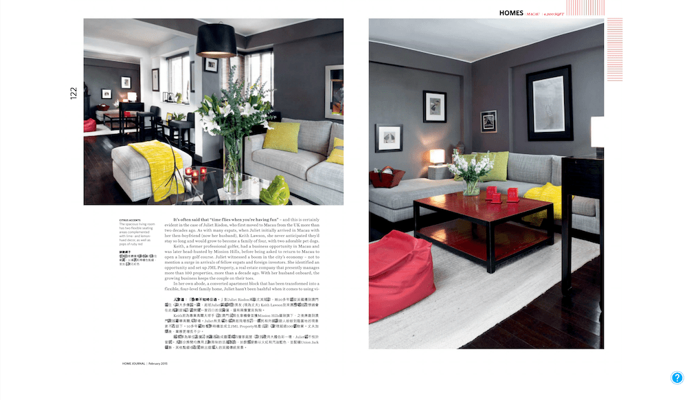 ARTICLE – Home Journal Coloane House 2015 2