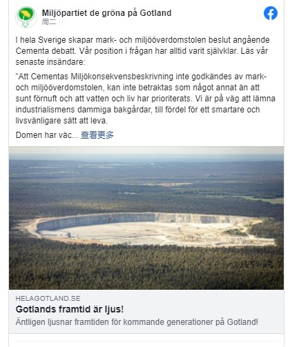 miljopartiet-gotland_cementa_eu_natura-2000-slite