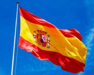 El himno y la bandera son símbolos de la unidad de España. (Foto: archivo)