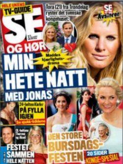 Portada de la revista «Se og Hør» noruega con el titular que dice: «Mi noche caliente con Jonas» (Foto: Portada)