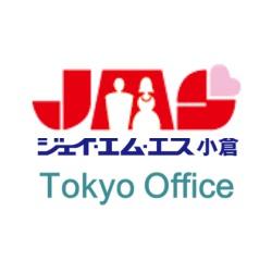 池袋 結婚相談所 JMS小倉 東京オフィスのロゴ