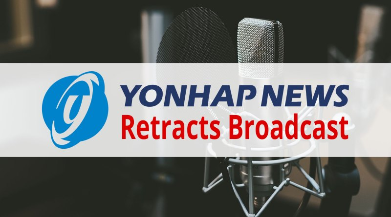 Yonhap News retracts broadcast on Jung Myung Seok