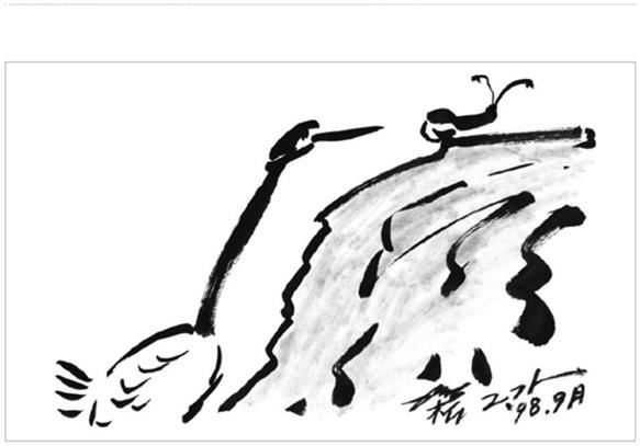 Destiny Artwork Drawn by Jung Myung Seok