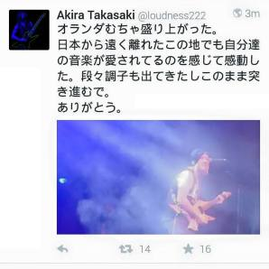 Akira used my photo to thank the dutch fans!