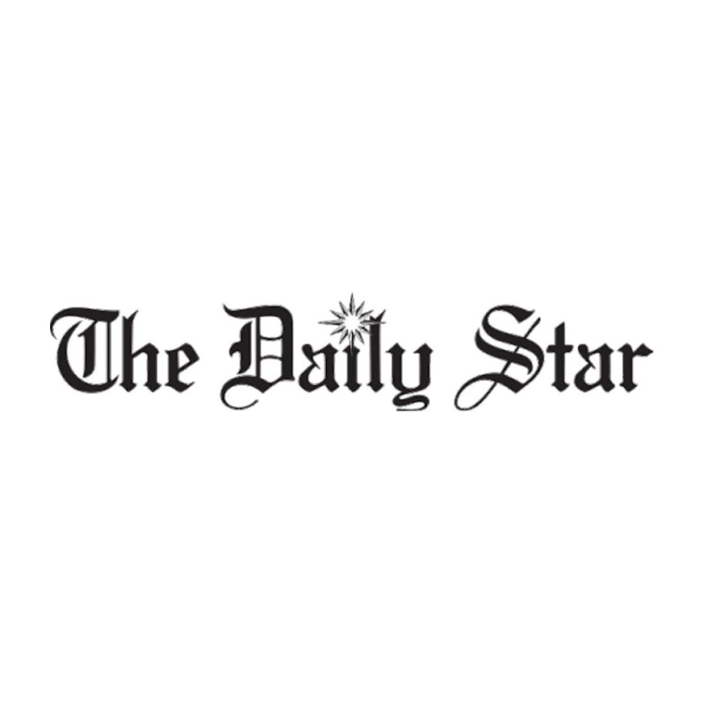The Daily Star Logo