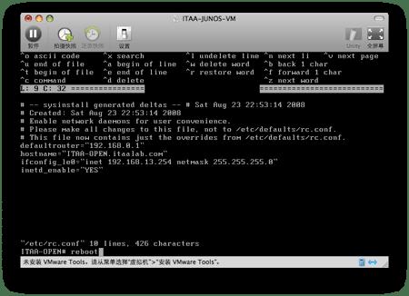 如何使用iJunOS进行Juniper/Cisco互操作练习 (4/6)