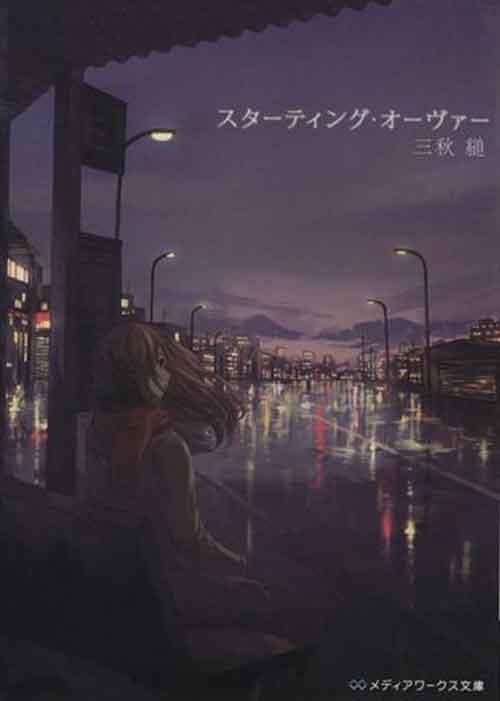 Download Starting Over Light Novel