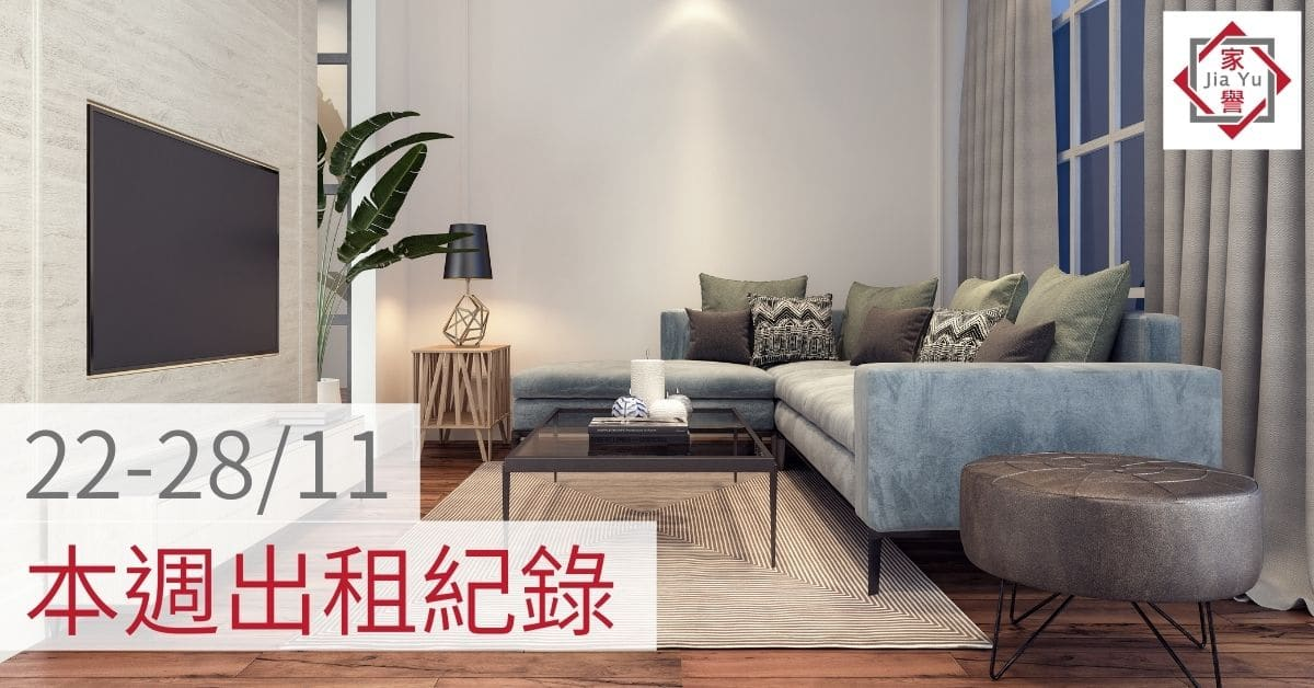 Property Investment and rent in Glasgow, UK | JiaYu