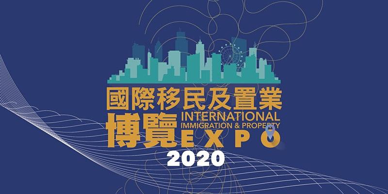 國際移民及置業博覽會 2020|International Immigration & Property Expo 2020 | JiaYu