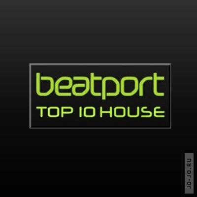 Beatport Top 10 House » Jo-jo * Твоё место под солнцем