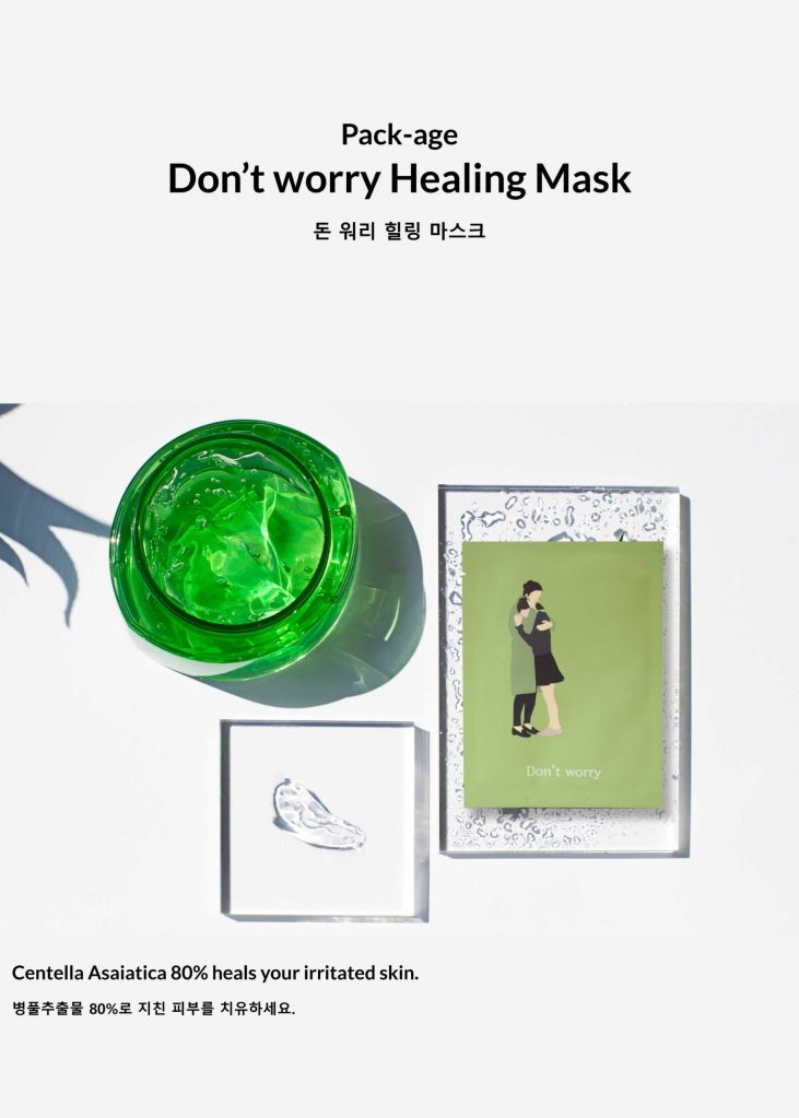 pack-age-mask-dontworry