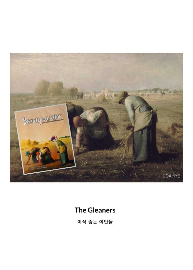 beautycurator-gleaners