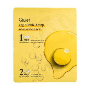 Quret Egg Bubble 2-Step Nose Wide Pack