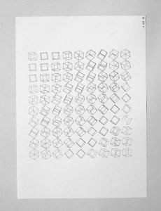 drawing_87
