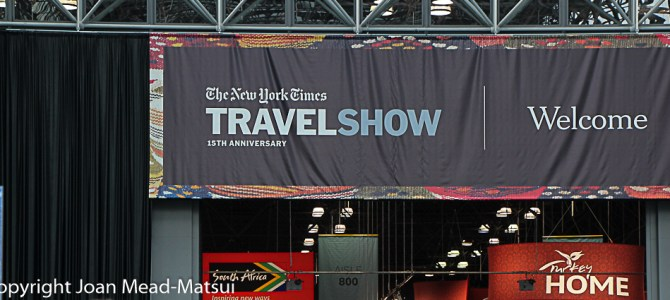 The New York Times 15th Anniversary Travel Show