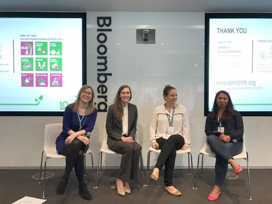 Joanna Bowers with panelists at Bloomberg's International Womens Day event