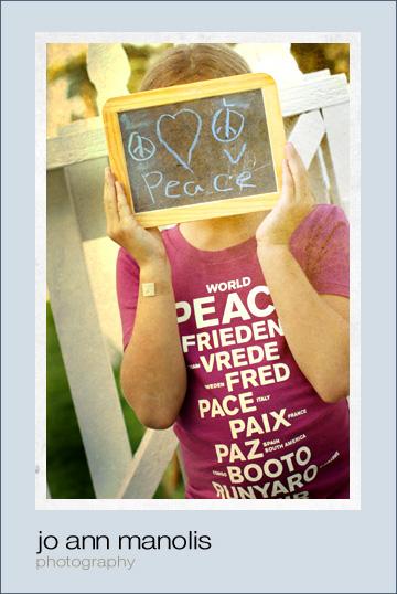 peekblog14