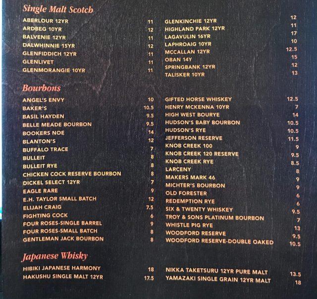 Scotch and bourbon menu at Terrace Restaurant