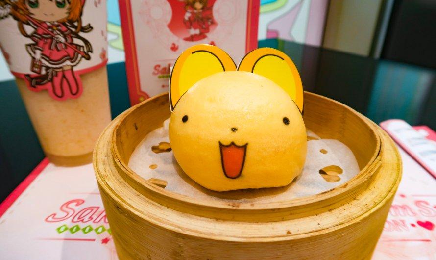 New Cardcaptor Sakura Restaurant – Dim Sum Icon